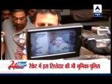 IPL spot-fixing: Team owner's relative under lens