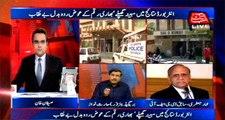 Inter Board corruption scam Benaqaab 17/08/16