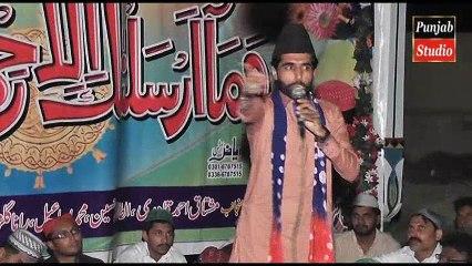 Arzaan Kardy py ne gada Sohnrya By Bilal Haider Sialvi