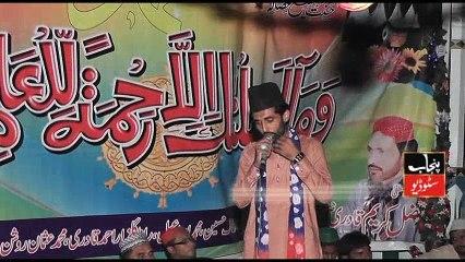 Mudtaan Beet Gayaan By Bilal Haider Sialvi