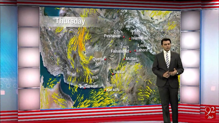 Weather Updates - 18-08-2016 - 92NewsHD