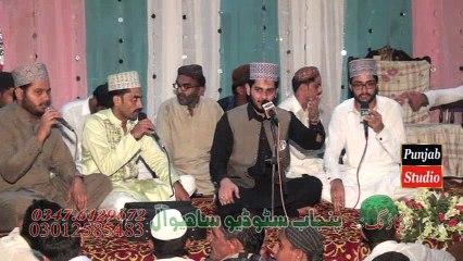 Qaseda Burda Shareef By Rehan Roofi