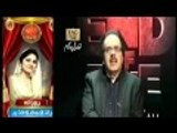 End of times Dr Shahid Masood-Introduction video Latest 2016