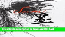 [Popular] The Sumi: Vagabond Illustration Collection Paperback Collection