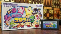 Classic Game Room - DESNSETU NO STAFY 3 review for Game Boy Advance