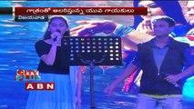 Krishna Pushkaralu 2016   Cultural events   Siva Reddy comedy show
