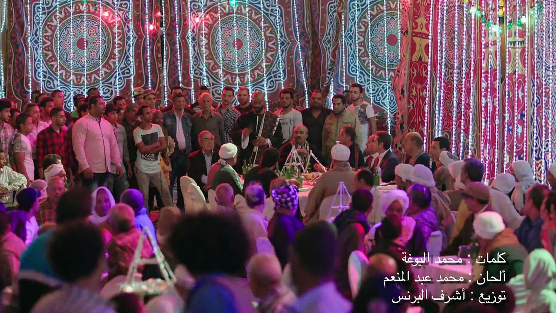 اغنية ابن دمى اسماعيل الليثي مسلسل الاسطورة محمد رمضان