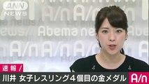レスリング女子63キロ級 川井梨紗子が金メダル獲得(16-08-19)