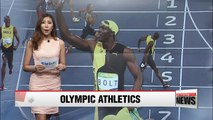 Rio 2016: Usain Bolt claims second gold of Rio in men's 200m final