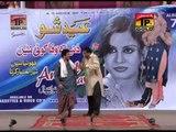 Comedy Stage Drama Saraiki | Stage Drama | Stage Drama Pakistani | Saraiki Comedy