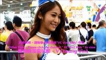 2016 香港 六合彩 L1 多寶 HK$43,000,000- 大熱門 柱形圖 2016 HK Mark 6 Snowball HK$43M Hot No Bar Chart