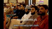 Molana Tariq Jameel sb (Nabi saw ka Safar Hajj Part 4)
