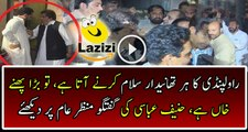 Hanif Abbasi Badly Insulting Innocent SHO