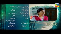 Deewana Episode 29 Promo HD Hum TV Drama 18 August 2016