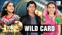 Jhalak Dikhhla Jaa 9: WILD CARD Entries | Spandan Chaturvedi | Siddharth Nigam