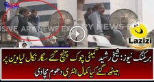 Sheikh Rasheed Arrived at Kameti Chowk With a Dabang Entry