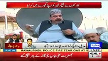 Sheikh Rasheed Reached Committee Chowk In Dabang Style