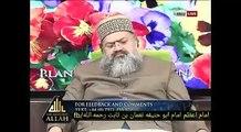 اللہ اللہ کئے جانے سے اللہ نہ ملے اللہ والے ہیں جو اللہ سے ملا دیتے ہیں-Syed Irfan Shah