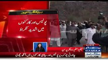 See How Police Running After Clash Between PTI Worker & Police