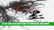 [PDF] The Sumi: Vagabond Illustration Collection Full Collection