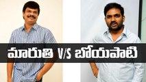 Maruthi vs Boyapati Srinu || Latest Telugu film news
