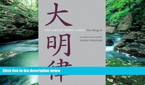 Books to Read  The Great Ming Code / Da Ming lu (Asian Law Series)  Best Seller Books Most Wanted