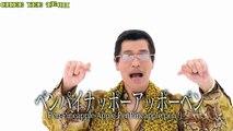 PPAP Pen Pineapple Apple Pen F4ST & Piko Taro Remix EDM ✒