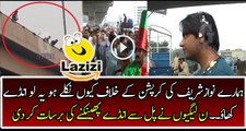 How N League Workers Hitting Eggs on PTI Workers in Gujranwala