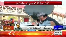 Sheikh Rasheed entry Committee Chowk In Dabang Style