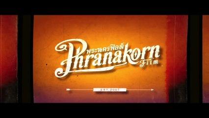 FILM UNCUT NO.002 (Official Phranakornfilm)