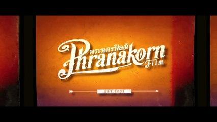 FILM UNCUT NO.006 (Official Phranakornfilm)