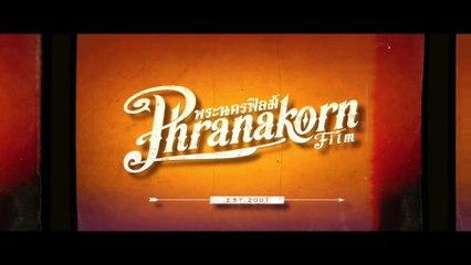 FILM UNCUT NO.008 (Official Phranakornfilm)