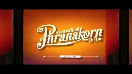 FILM UNCUT NO.013 (Official Phranakornfilm)