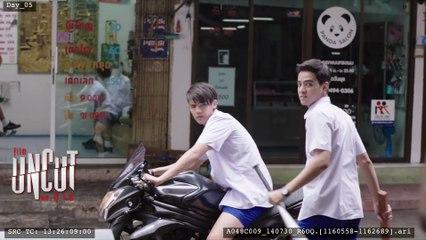 FILM UNCUT NO.016 (Official Phranakornfilm)