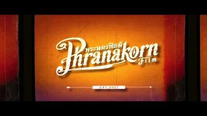 FILM UNCUT NO.019 (Official Phranakornfilm)