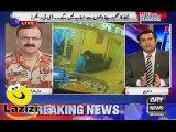 General Bilal Akbar is Bashing on MQM