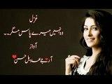 Wo Nahi Mere Pas Mager By Rj Adeel! Hindi Poetry!Urdu Poetry!Sad Romantic Poetry!Saqi!Wasi shah!Mirza Galib!Naqvi!2016!