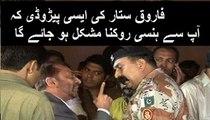 Farooq Sattar Funny Dubbing when Rangers arrest him