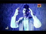 Sehra Ali Ka | Ali Baqri | Volume 15 | 2015 | Manqabat | Thar Production