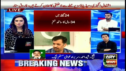 I want Farooq Sattar and Karachi RC to run MQM: Sheikh Rasheed