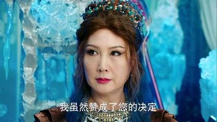 幻城 第21集 Ice Fantasy Ep21