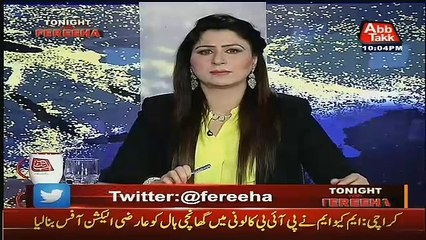 Tonight With Fareeha Part 2 (MQM Future) – 23rd August 2016