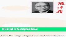 [Fresh] Chen Pan-ling s Original Tai Chi Chuan Textbook (Tai Chi Chuan Chiao Tsai) New Books