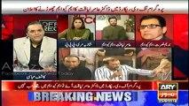 Altaf Hussain MQM ka quaid hai , MQM London bhi faislo main shareek honghe - Dr.Amir Liaquat Hussain