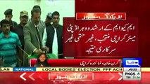 MQM's Waseem Akhtar Elected As New Mayor Of Karachi