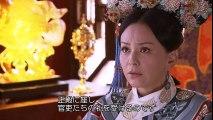 宮廷の秘密 ~王者清風 第17話 影武者登場