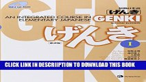 [PDF] GENKI I: An Integrated Course in Elementary Japanese [With CDROM] (Japanese Edition)