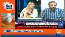 Mehar Abbasi Grills Farooq Sattar Will You Stop Altaf Hussain From Talking To MQM Workers On Phone - Watch How Farooq Sa