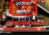 Saas Bahu aur Betiya 25th august 2016 Kuch Rang Pyar ke Ese Bhi 25th August 2016