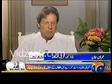 Imran Khan speaks at the hypocrisy of Jaamat E Islami and tells that JI is supporting PMLN candidate in Jehulm and speak